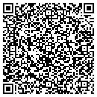 QR-код с контактной информацией организации ДИРЕКЦИЯ КУРГАНВОДСТРОЙ
