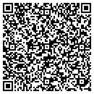 QR-код с контактной информацией организации РОНД, ООО