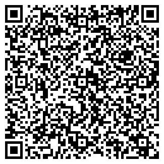 QR-код с контактной информацией организации № 56 ТЕПЛОПУНКТ