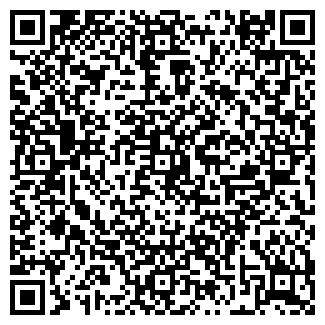QR-код с контактной информацией организации ТРАМВАЙ