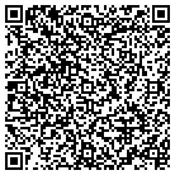 QR-код с контактной информацией организации АГРОМАШХОЛДИНГ, ООО