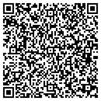 QR-код с контактной информацией организации ИНФЕКЦИОННАЯ