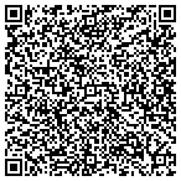 QR-код с контактной информацией организации ГОРОДСКОЙ ЦЕНТР КУЛЬТУРЫ И ДОСУГА, МУ