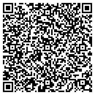 QR-код с контактной информацией организации АТЛАНТ-10, ООО