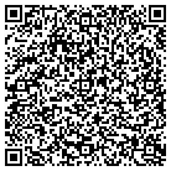 QR-код с контактной информацией организации ВАЛЕНТИНА ФИРМА, ООО