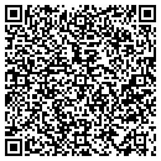 QR-код с контактной информацией организации АВТОМОБИЛЬ, ООО