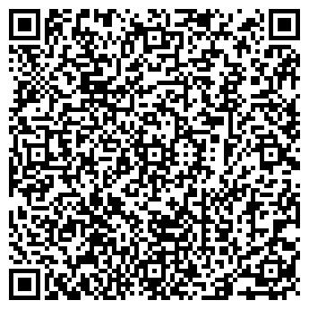 QR-код с контактной информацией организации КОМСЕРВИСКОМФОРТ, ООО