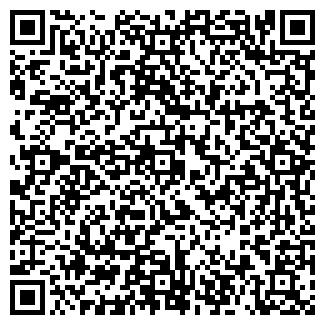 QR-код с контактной информацией организации ФОРСАЖ МАГАЗИН