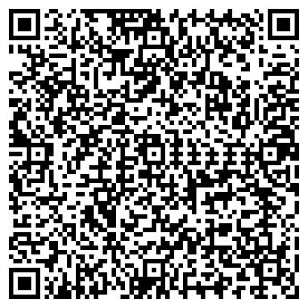 QR-код с контактной информацией организации ДДТ-КУРГАН, ООО