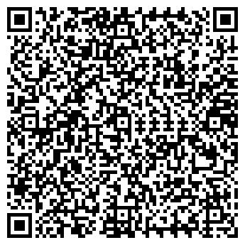 QR-код с контактной информацией организации СЕРВИС СМУ, ЗАО