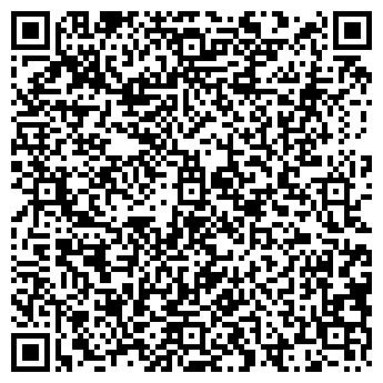 QR-код с контактной информацией организации БОЛЬШОЙ УРАЛ, ООО