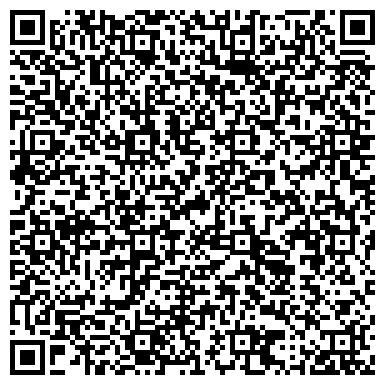 QR-код с контактной информацией организации ЗАУРАЛЬСКИЙ ДОМ ПРОИЗВОДСТВЕННО-КОММЕРЧЕСКАЯ КОМПАНИЯ
