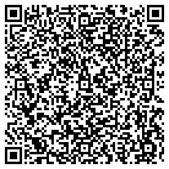 QR-код с контактной информацией организации ГИДРОМЕХАНИКА, ООО