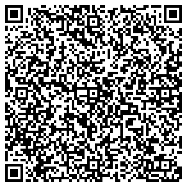 QR-код с контактной информацией организации ЭЛЕКОМ ИНФОРМАЦИОННЫЕ СИСТЕМЫ