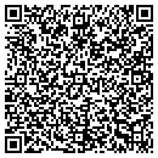 QR-код с контактной информацией организации БОГАТЭ