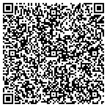 QR-код с контактной информацией организации СЛУЖБА СУДЕБНЫХ ПРИСТАВОВ УПРАВЛЕНИЕ ЮСТИЦИИ