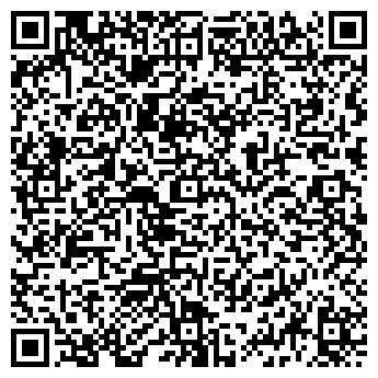 QR-код с контактной информацией организации РОСГОССТРАХ-УРАЛ ПЕРВОМАЙСКИЙ СТРАХОВОЙ ОТДЕЛ В Г.КУРГАНЕ, ООО