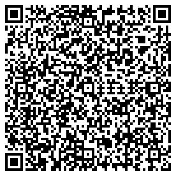 QR-код с контактной информацией организации БАЛАШОВА Л. П., ИП