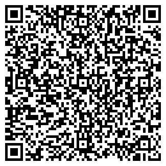 QR-код с контактной информацией организации МАК И МАК
