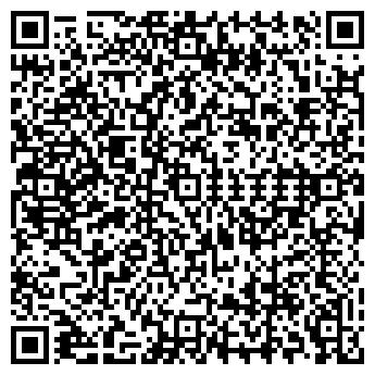 QR-код с контактной информацией организации СТАЛЬСЕЛЬПРОМ, ООО