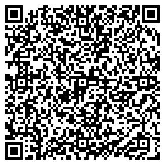 QR-код с контактной информацией организации КУРГАНА АВТОВОКЗАЛ
