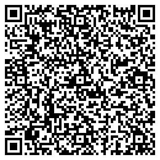 QR-код с контактной информацией организации ООО БЕЛКОЗИН
