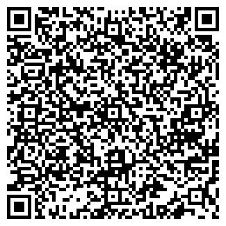 QR-код с контактной информацией организации № 10 ТЕПЛОПУНКТ