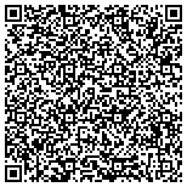 QR-код с контактной информацией организации КОМФОРТ-СИБИРЯЧКА ДОЧЕРНЕЕ ПРЕДПРИЯТИЕ ОАО ПФ ЗАО СИБИРЯЧКА