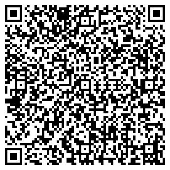 QR-код с контактной информацией организации № 62 ТЕПЛОПУНКТ, МУП