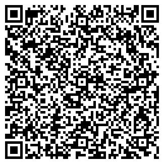 QR-код с контактной информацией организации ПРЭФ