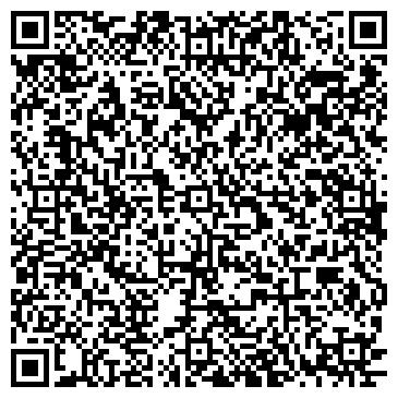 QR-код с контактной информацией организации ВАЯК ЭЛЕКТРОТЕХНИЧЕСКАЯ КОМПАНИЯ, ООО