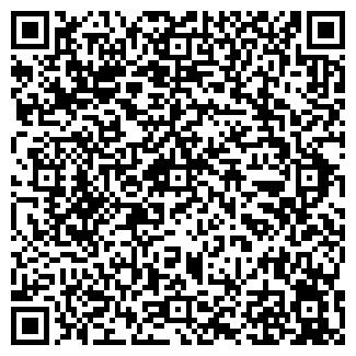 QR-код с контактной информацией организации КАИР