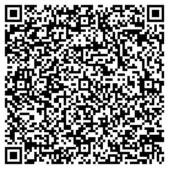 QR-код с контактной информацией организации ОТДЕЛЕНИЕ ЭЛЕКТРОСВЯЗИ № 7