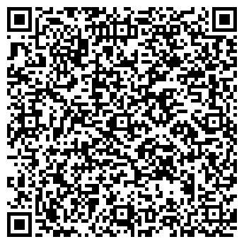 QR-код с контактной информацией организации № 40 ТЕПЛОПУНКТ