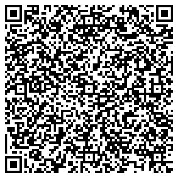 QR-код с контактной информацией организации КУРГАНСКИЙ ЦЕНТР ЗАНЯТОСТИ НАСЕЛЕНИЯ, ГУ