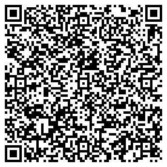 QR-код с контактной информацией организации ДОРТЕХНИКА