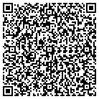 QR-код с контактной информацией организации ТОРМАНС, ООО