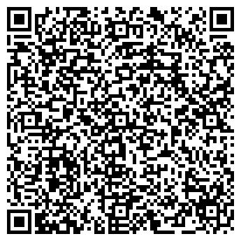 QR-код с контактной информацией организации КУРГАНСОЦОПТ МАГАЗИН 4