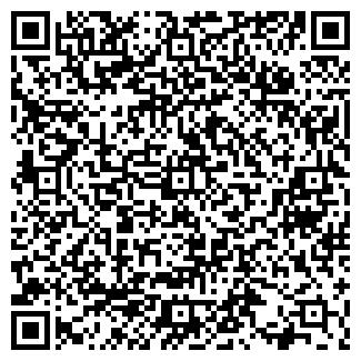 QR-код с контактной информацией организации № 63 ТЕПЛОПУНКТ