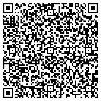 QR-код с контактной информацией организации КАБИНЕТ ВОСТОЧНОЙ МЕДИЦИНЫ