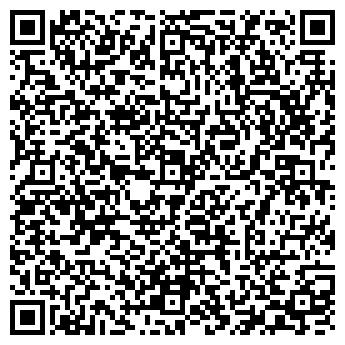 QR-код с контактной информацией организации ТЯНЬ-ШИ ТОРГОВАЯ КОМПАНИЯ