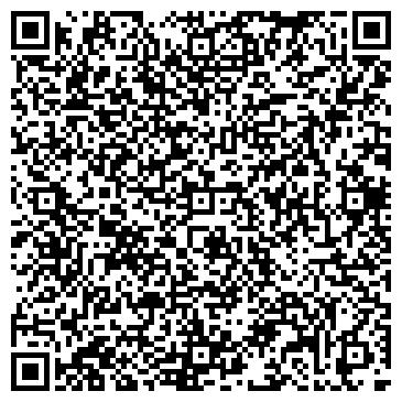 QR-код с контактной информацией организации БЕЛЫЙ ЛОТОС СТОМАТОЛОГИЧЕСКИЙ КАБИНЕТ