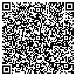 QR-код с контактной информацией организации КОЛМОГОРОВ