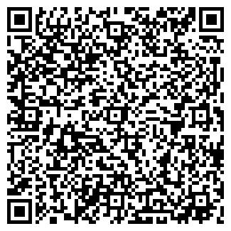 QR-код с контактной информацией организации ФАГОТ, ООО