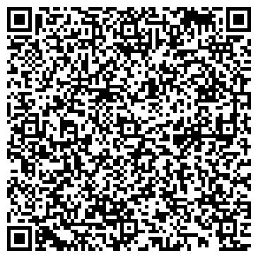 QR-код с контактной информацией организации СИБИРЯЧКА ПФ АОЗТ САЛОН ПО РЕМОНТУ ОБУВИ