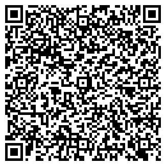 QR-код с контактной информацией организации КАЛАМАРЬ