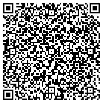 QR-код с контактной информацией организации КУРГАНСКИЙ УЧКОЛЛЕКТОР