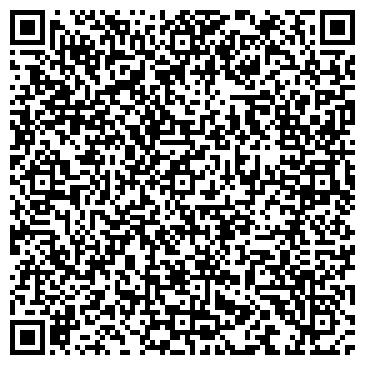 QR-код с контактной информацией организации КУРТАМЫШСКИЙ ЗАВОД КЕРАМИЧЕСКИХ КАМНЕЙ, ООО