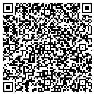 QR-код с контактной информацией организации ТОО ИМ. ТИМИРЯЗЕВА