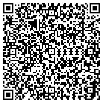 QR-код с контактной информацией организации УРАЛСТРОЙЩЕБЕНЬ ЗАО